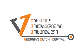 Georgian-Dutch Hospital